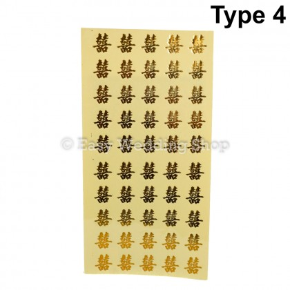 50pcs 2x2cm Double Happiness Sticker 50pcs 囍字Sticker