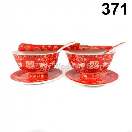 High Grade Chinese Wedding Ceramic Teapot Bowl Set 高档红釉双喜茶具碗筷套装